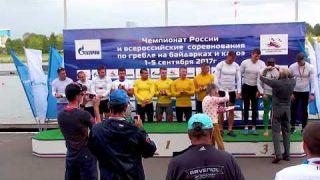 Rewarding Kayak K4 2017 Чемпионат России байдарка К4 200