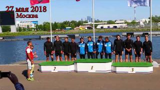 27 may 2018 Moscow Canoe Kayak no commets