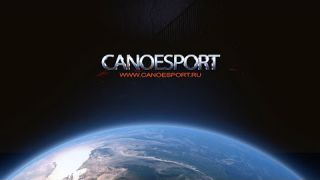 1st CanoeSport Celebrity Championship