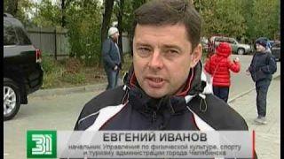 Гонки на воде В Челябинске прошел традиционный чемпионат Урала по гребле