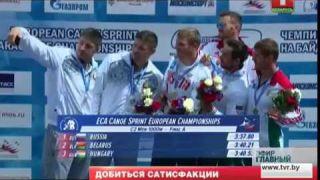 Четыре белорусских гребца не виновны в употреблении допинга. Главный эфир